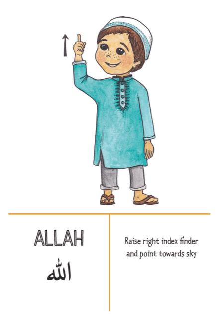 Allah_BSL