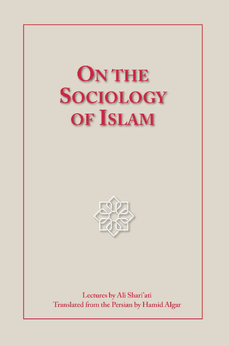 On_the_Sociology_of_Islam_PAPERBACK_COVER
