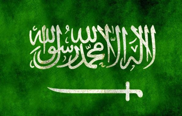 saudi-arabia-flag-arab-green-islam-gulf-saudi-flag