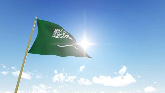 saudi_flag_digest_page