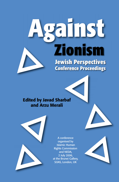 Against_Zionism_Jewish_Perspectives_COVER